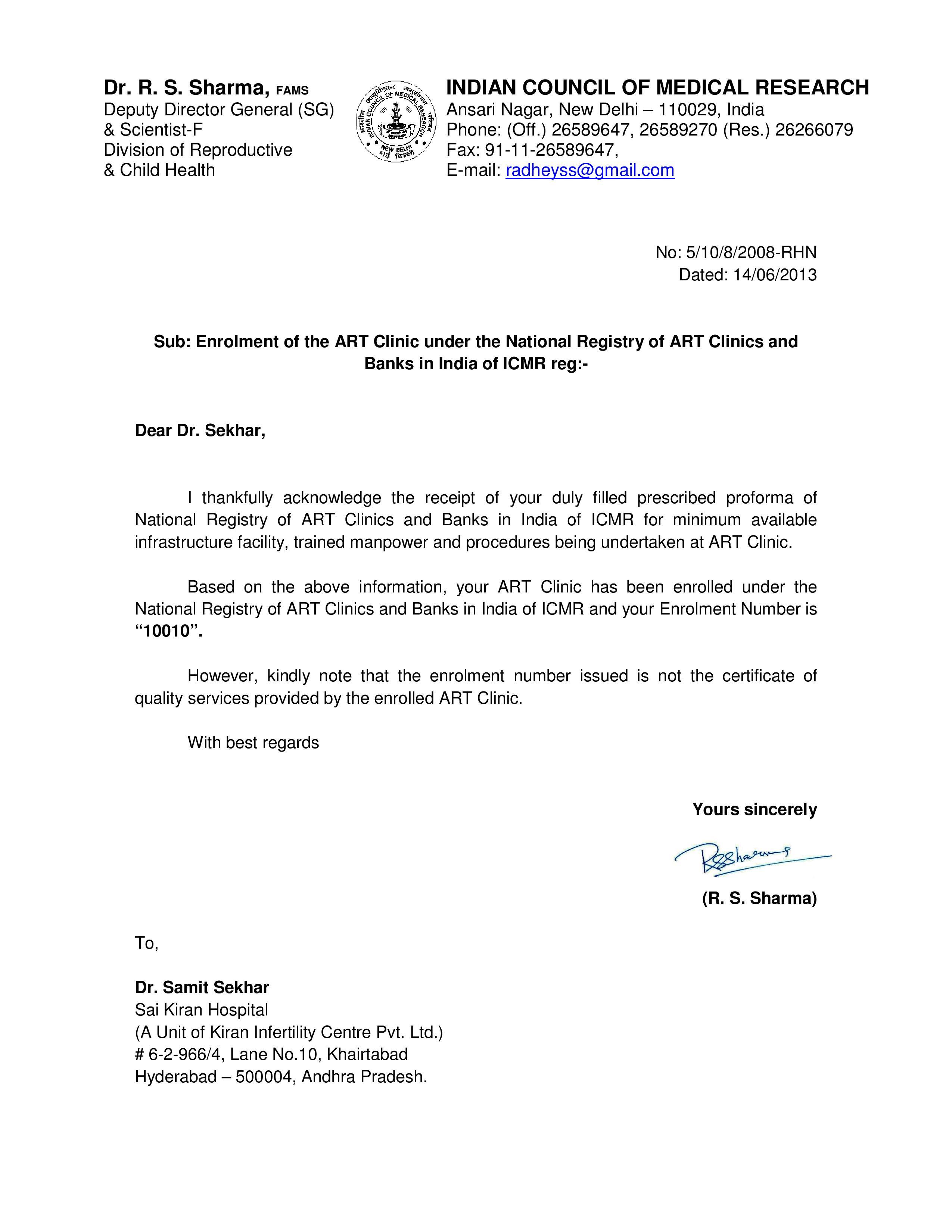 ICMR registration-page-001
